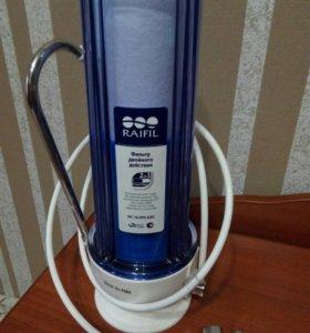 Фильтр для воды RAIFIL двойного действия
