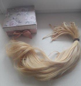 Волосы д/наращивания