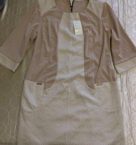 Платье от 600р