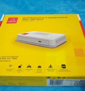 Wi-Fi маршрутизатор N300
