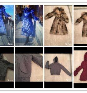 Пуховики куртки