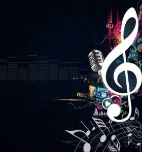 Проведение праздников,музыка.