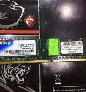 DDR1 1024mb/400