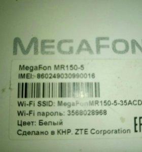 Модем MegaFon MR 150-5