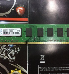 DDR3 2048mb/1333