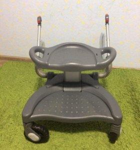 Подножка Pick-up на коляску для второго ребёнка