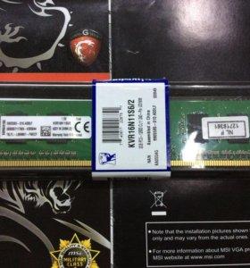 DDR3 2048mb/1333 Новая