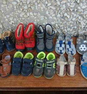 Сандалики, ботиночки