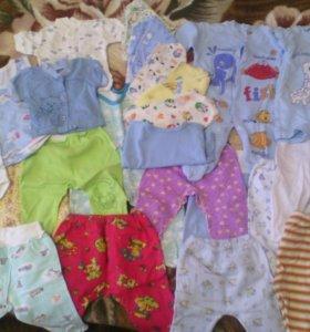 Детские вещи от 0 до 6 месяцев