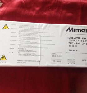 Картридж сольвентные чернила Mimaki SPC- 0475