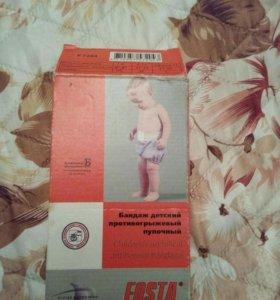 Детский бандаж противогрыжевый пупочный