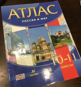 Атлас Россия и мир 10-11 класс История Дрофа