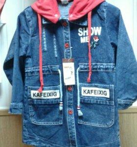 Джинсовая куртка 134-140 и 140-152