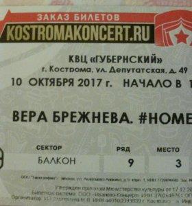 Билеты на концерт Веры Брежневой недорого