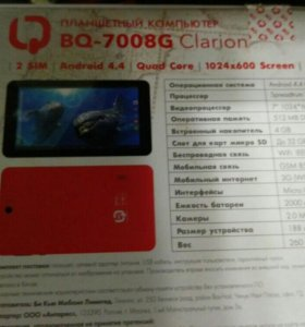 Планшет BQ-7008G