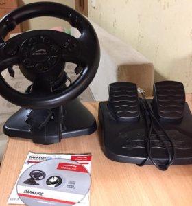 Руль,педали,диск и правила установки.