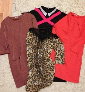 3 платья 🔥