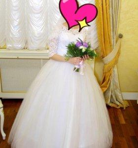 Срочно!!Свадебное платье