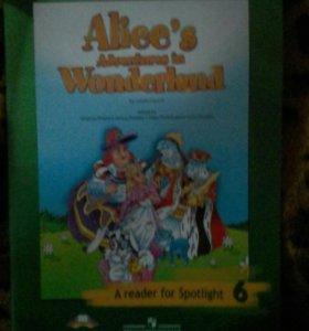 Книга. Алиса в стране чудес. На Английском.