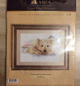 """Набор для вышивания крестом """"Северный медвежонок"""""""