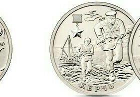 2 рубля 2017г Керчь и Севастополь, UNC (2 монеты)