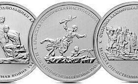 """5руб 2015г """"Освобождение Крыма"""", 5 монет"""