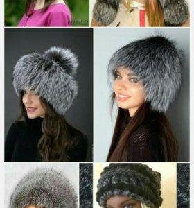 Чернобурка шапка Срочно!!!!