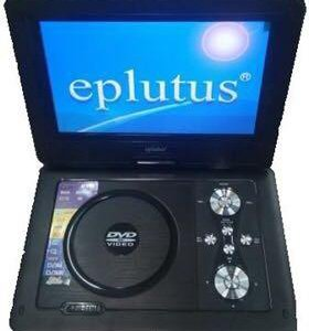 Портативный DVD с TV тюнером Eplutus