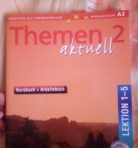 Учебник и рабочая тетрадь Themen 2 aktuell A2