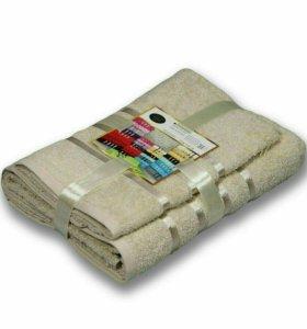 Набор 2 полотенца 650