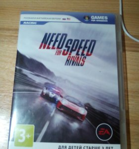 Need For Speed Rivans