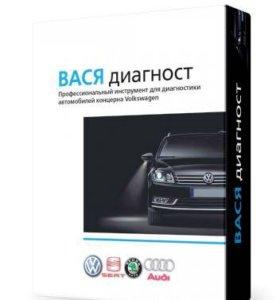 Вася Диагност (VCDS). Диагностика, настройка авто.