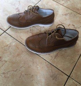 Ботинки Гуливер