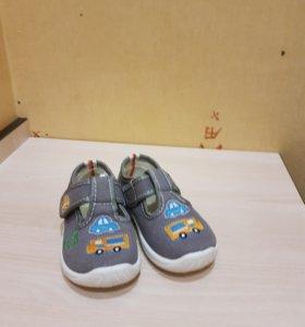 """Обувь для мальчика """" Котофей"""""""