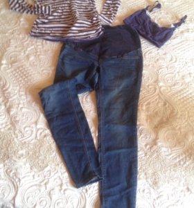 Комплект для беременной, джинсы, 46-48р