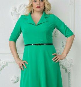 Платье Алисандрия XL