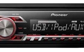Pioneer MVH-150UI/UB USB/MP3 новые гар-я доставка