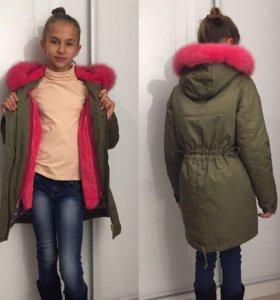 Куртка-парка с натуральным розовым мехом