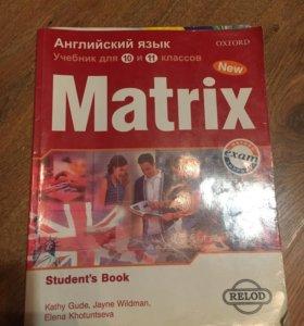 Учебник по английскому Matrix