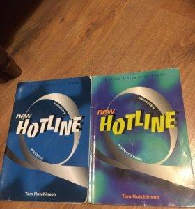Учебник по английскому hotline