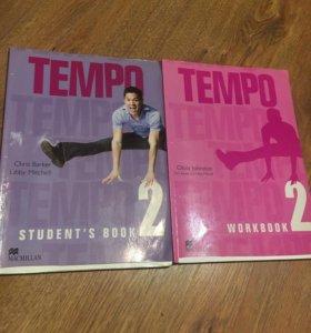 Учебник по английскому Tempo