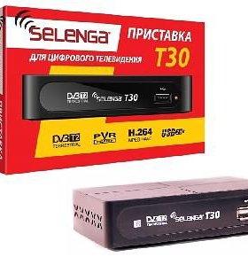 SELENGA (2572) T30 DVB-T2 (НОВАЯ)