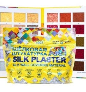Жидкие обои Silk Plaster Виктория бирюзовые 4 м 2