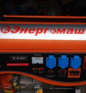Трехфазный Бензиновый генератор