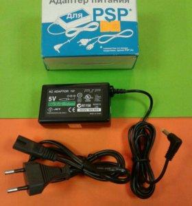 Зарядка адаптер - для PSP