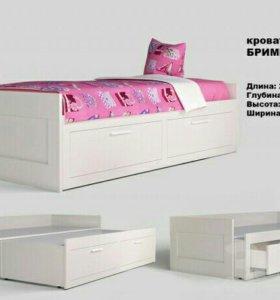 Икеа Бримнэс кровать с 2 ящиками