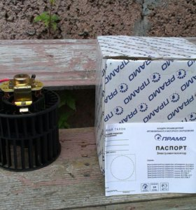 Вентилятор с электродвигателем отопителя ваз