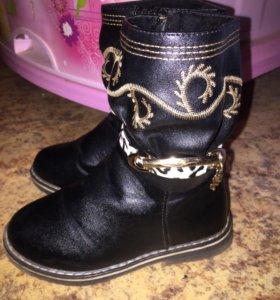 Детские ботиночки-сапожки