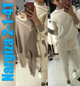 Вязаные теплые костюмы