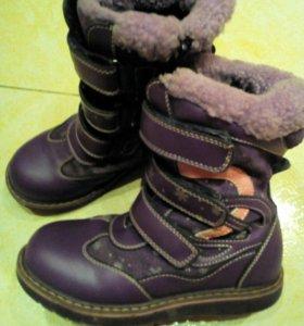 Ботинки детские,зимние